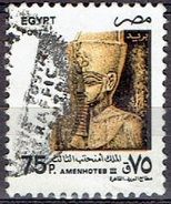 EGYPT # FROM 1997 STAMPWORLD 1421 - Egypt