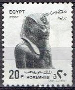 EGYPT # FROM 1997 STAMPWORLD 1416 - Egypt