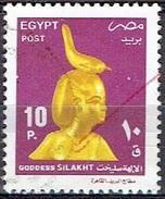 EGYPT # FROM 1999 STAMPWORLD 1507 - Egypt