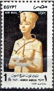 EGYPT # FROM 1997STAMPWORLD 1428 - Egypt