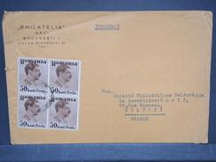 ROUMANIE - Enveloppe Commerciale Pour Belfort  , Affranchissement Plaisant En Bloc De 4 - L 6352 - Poststempel (Marcophilie)