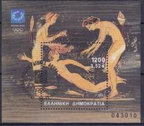 GRECIA 2001 Nº HB-19 USADO - Hojas Bloque