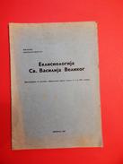 Old Church Book: Eklisiologija Sv. Vasilija Velikog , 1969. Years /  Orhodox Church - Books, Magazines, Comics