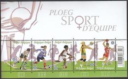 Belgium 2011 / Women's Team Sport / Field Hockey, Soccer, Football, Basketball, Volleyball, Handball - Basket-ball