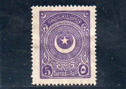 TURQUIE 1923-5 * YV 676a - 1921-... Republic