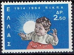 GREECE # FROM 1964 STAMPWORLD 839** - Greece