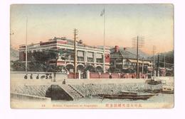 British Consulate At Nagasaki - Japon - Japon