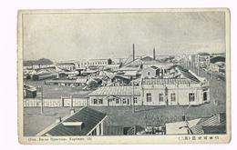 Harbin - Charbin - Russian Empire - Chine