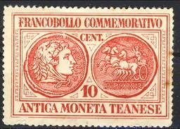 Erinnofili, Italia 1930ca. Francobollo Commemorativo Antica Moneta Teanese (Ercole E Nike) Cent. 10 - Italië