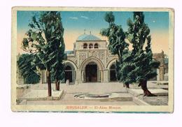 Jerusalem - El-Aksa Mosque - Israel - Israel