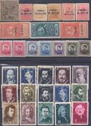 ROUMANIE ! SERIES Et Timbres Anciens Depuis 1920 ! Nombreux NEUFS - Collections