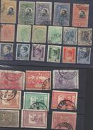 ROUMANIE ! SERIES Et Timbres Anciens Depuis 1880 ! Certains Sont NEUFS - Collections