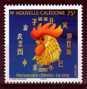 New Caledonia, Chinese Year Of The Rooster, 2017, MNH VF - Nuova Caledonia