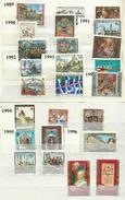 "Österreich 1964,1966,1977........... ""25 Briefmarken Aus Jahrgang 1989-1996"" Gestempelt. Mi.:13,00 € - 1945-.... 2ème République"