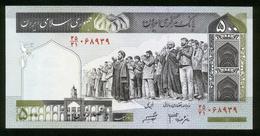 Iran, 500 Rials - UNC - Iran