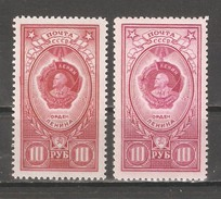 Russia/USSR 1952-1959,Medals Type,Order Of Lenin Red & Rose,Sc 1654-1654a,VF MNH** - Unused Stamps