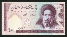 Iran, 100 Rials - UNC - Iran