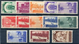 MARRUECOS     Nº  148 / 60    Charnela-298 - Maroc Espagnol