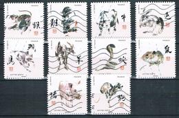 2016 Chinesische Sternzeichen (10 Marken)