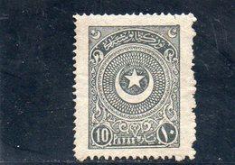TURQUIE 1923-5 ** - Nuovi