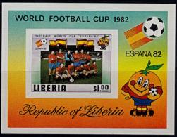 A1002 LIBERIA 1982, World Football Cup, MNH - Liberia