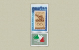 Hungary 1985. Italia Segmental Stamp MNH (**) Michel: 3786 / 1.50 EUR - Ungarn