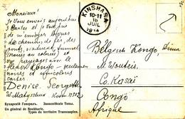 070/25 - CONGO BELGE - Incoming Mail  Carte TP Russie Vers KINSHASA 1914 - 1894-1923 Mols: Storia Postale