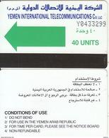 YEMEN(Autelca) - Green Arrow 40 Units, CN : Y + 7 Digits(large CN), Used