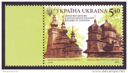 UKRAINE 2015. JOINT ISSUE WITH POLAND. WOODEN CHURCHES OF CARPATHIAN REGION. Mi-Nr. 1525 MNH (**) - Emissions Communes