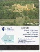 YEMEN(Autelca) - Tarim 80 Units(medium CN), Used - Yemen