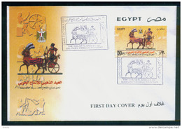 EGYPT / 2004 / 50 Years Of Production Of War Weapons / EGYPTOLOGY / RAMSIS II / HORSE / CHARIOT /  FDC - Egypt