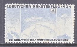 GERMANY  ZUCKER  ROCKET  MAIL  10 B   * - Airmail