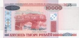 BELARUS   10,000 Rublei   2000 (2001)   P. 30b   UNC - Belarus
