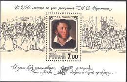 Russia, 1999, A.S.Pushkin,  S/s  Block - 1992-.... Federatie