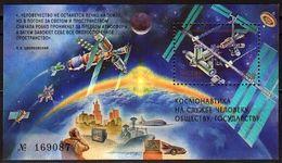 Russia, 1999, Space, S/s Block - Blokken & Velletjes
