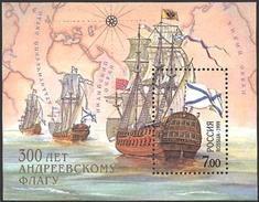 Russia, 1999, Navy, Flag,  S/s Block - Blocks & Sheetlets & Panes