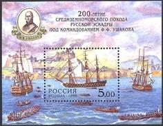 Russia, Admiral Ushakov,  Navy, 1999, S/s Block - 1992-.... Federatie