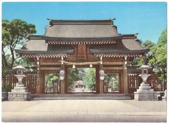 Kobe - The Minatogawa Shrine - Kobe