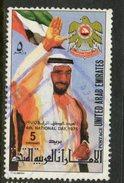 United Arab Emirates 1975 5d National Day Issue #58 - United Arab Emirates