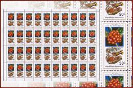 Rwanda 0631** 50c Année Du Travail Agricole  Feuille/ Sheet De 40  MNH - Rwanda
