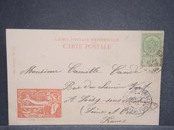 BELGIQUE - Carte De L 'Exposition De Liège En 1905 Pour La France - L 6417 - Postmark Collection