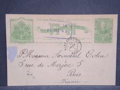 HAITI - Entier Postal De Port Au Prince Pour La France En 1903 - L 6418b - Haïti