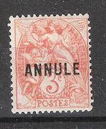 FRANCE, 1911, Cours D'Instruction , Type Blanc 3 C Orange Surchargé ANNULE N° 109 CI 1 , Neuf ** / MNH  TTB - Instructional Courses