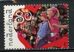 Pays Bas - Netherlands - Niederlande 1991 Y&T N°1389 - Michel N°1425A (o) - 80c+40c Colin Maillard - 1980-... (Beatrix)