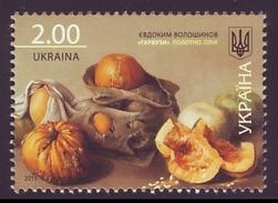 "UKRAINE 2013. ""PUMPKINS"", PAINTING By Y. VOLOSHYNOV. Mi-Nr. 1352. MNH (**) - Vegetazione"