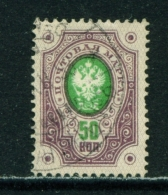 FINLAND  -  1891  50k  Used As Scan - Used Stamps