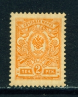 FINLAND  -  1911  2p  Mounted/Hinged Mint - 1856-1917 Administration Russe