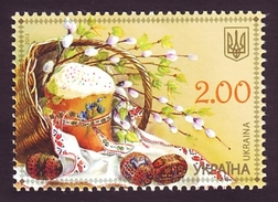 UKRAINE 2013. HAPPY EASTER! Mi-Nr. 1331. MNH (**) - Easter