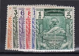 1949 UPU Complete Set MH Very Fine (b14) - Myanmar (Birma 1948-...)