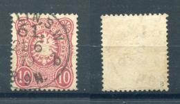 Deutsches Reich Michel-Nr. 33a Gestempelt - Geprüft - Oblitérés